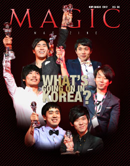 MAGIC Magazine November 2012 Cover