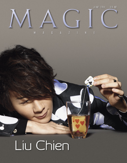 MAGIC Magazine June 2011 Cover