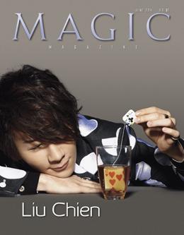 MAGIC Magazine June 2011 Cover